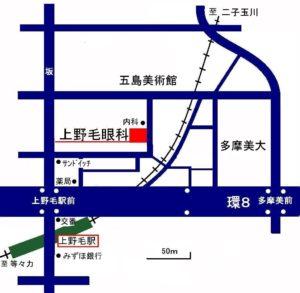 上野毛眼科地図